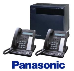 Panasonic Kx Tda100 Singapore Pbx Phone System
